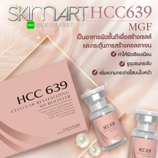 Review HCC 639 Cellular Revitalizing SD Booster serum