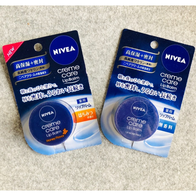 Nivea Creme Care Lip Balm Unscented 7g | Shopee Thailand