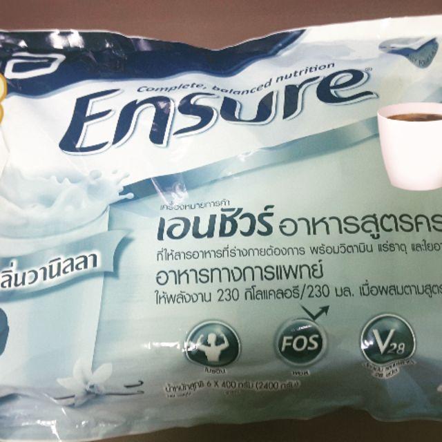 Ensure(เอนชัวร์)กลิ่นวานิลลา ชนิดเติมขนาด2400g. 1แพค×6ถุง ราคาถูก ของแท้100%