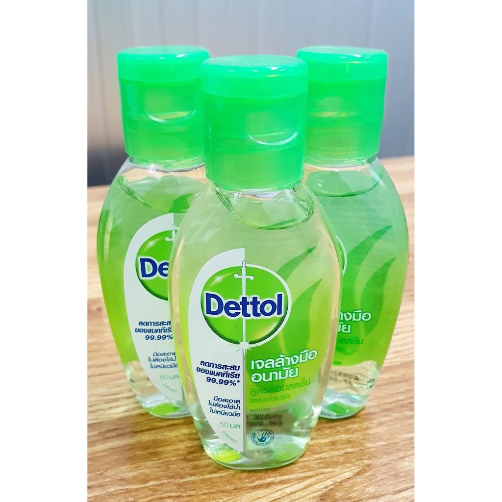 เจลล้างมือDettol 50 ml ขนาดพกพา