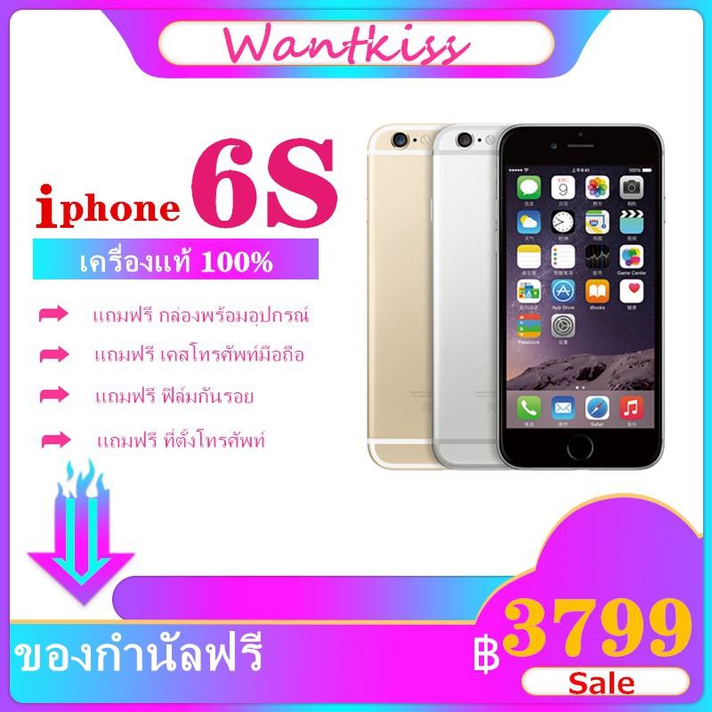 Apple iPhone 6S (64GB) เครื่องใหม่แท้Apple(แอปเปิ้ล) iPhone 7plus 32/128G