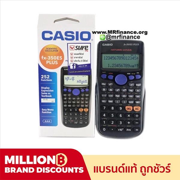 Casio fx350es Plus และCasio fx350es plus 2nd Edition ของใหม่ของแท้