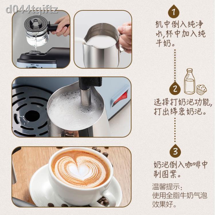 เครื่องชงกาแฟบ้าน✹Bear เครื่องชงกาแฟเอสเปรสโซ่บ้านเครื่องตีฟองนมอัตโนมัติขนาดเล็กมินิไอน้ำแรงดันสูงเครื่องทำชากาแฟ