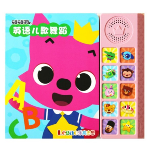 【SPOT】Music Books Mother Goose  English Sound Books Kids Song Books  Pinkfong  Kids songs Early Kids Education Baby Clic
