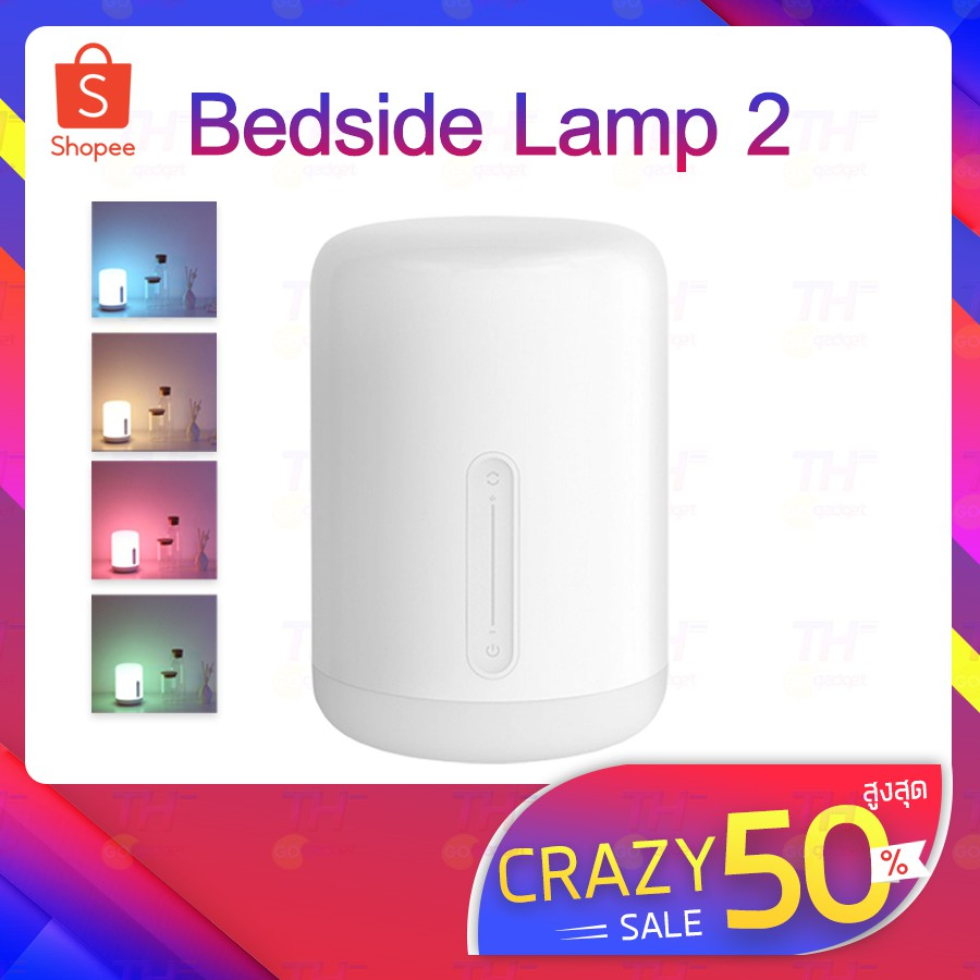 Xiaomi Bedside LED Lamp 2