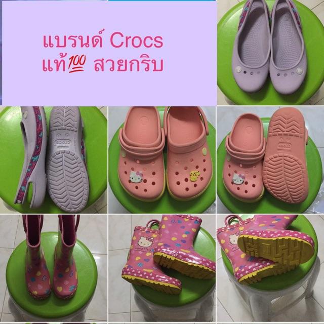 รองเท้าเด็กแบรนด์ crocs แท้💯