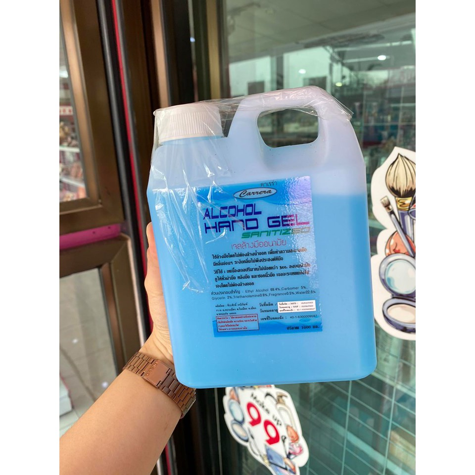 เจลล้างมืออนามัย alcohol hano gel 1000ml