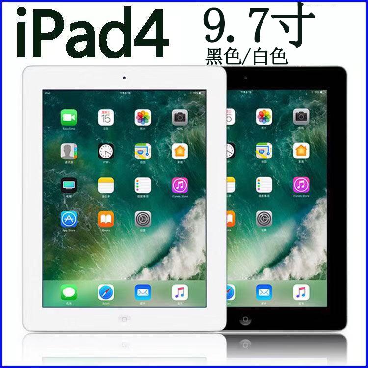 Appleคอมพิวเตอร์แท็บเล็ต Apple  มือสองipad 2018/Air2 ipad5/4/3  ipad mini4
