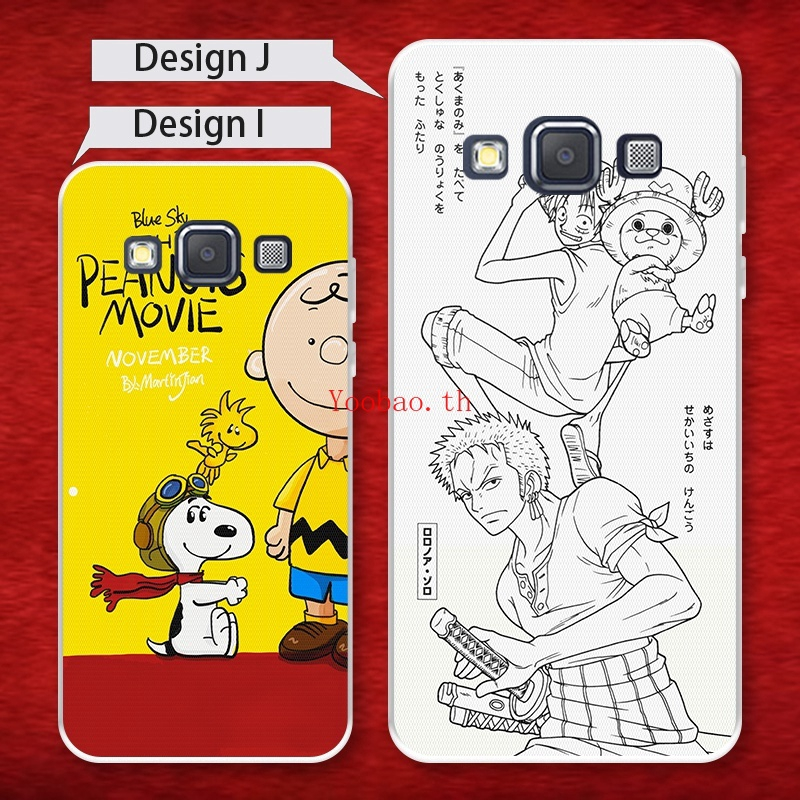 YB-Samsung A3 A5 A6 A7 A8 A9 Star Pro Plus E5 E7 2016 2017 2018 Snoopy Soft Silicon TPU Case Cover