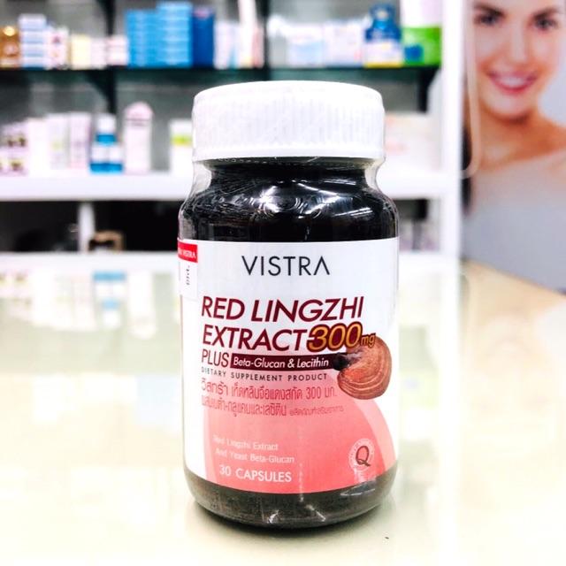 Vistra Red lingzhi extract plus beta glucan + lecithin เห็ดหลินจือแดงสกัด 300 mg 30 เม็ด