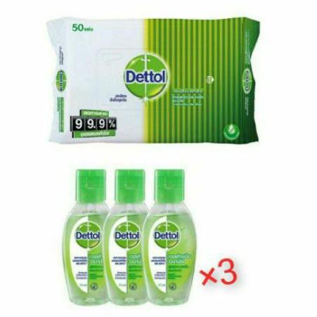 Dettol (เดทตอล) ผ้าเช็ดทำความสะอาด 50 แผ่น, เจลล้างมืออนามัยแอลกอฮอล์