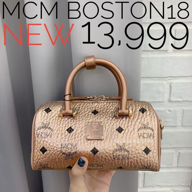 (AV36) 💘NEW💘 Mcm boston18