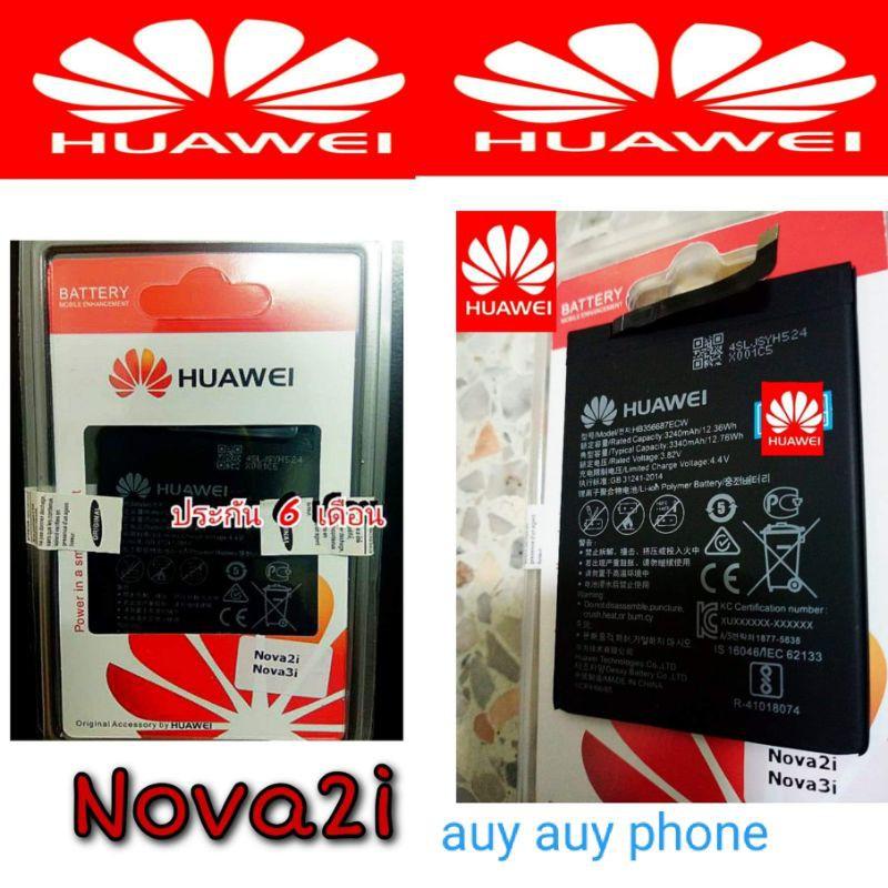แบตhuawei nova 2i nova 3i แบตมือถือnova2i แบตมือถือnova3iแบตเตอรี่โทรศัพท์มือถือ