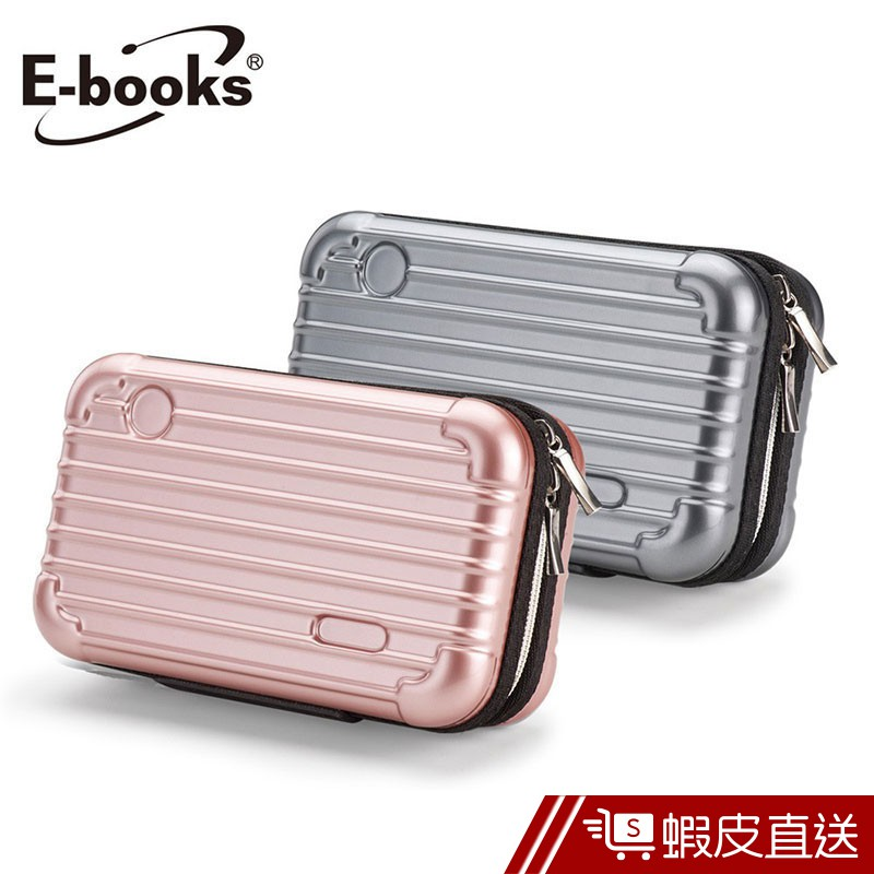 E-book U5 กระเป๋าเดินทางขนาดใหญ่กันกระแทกหนังกุ้ง 24 ชม
