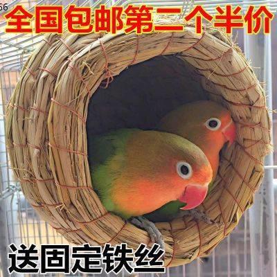 หญ้ารังนกนกดอกโบตั๋นเสือปลอมนกแก้วของเล่น Xuanfeng อุปกรณ์ Atropolita กล่องเพาะพันธุ์ภาชนะ 1
