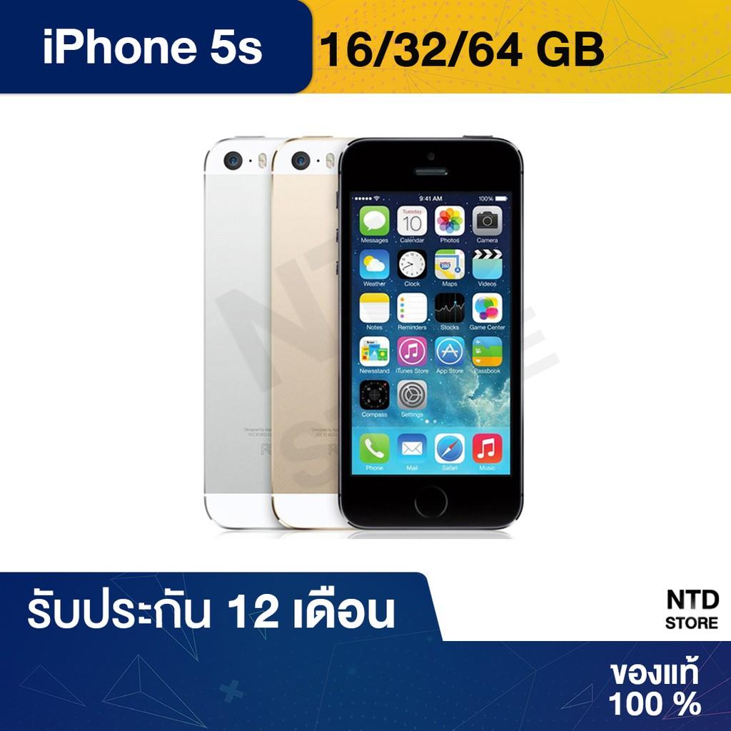 ลดล้างสต็อก 🔥 โทรศัพท์มือ2 ไอโฟน5เอส Apple iPhone 5s 64GB โทรศัพท์มือถือ โทรศัพท์ ราคาถูกๆ มีรับประกัน