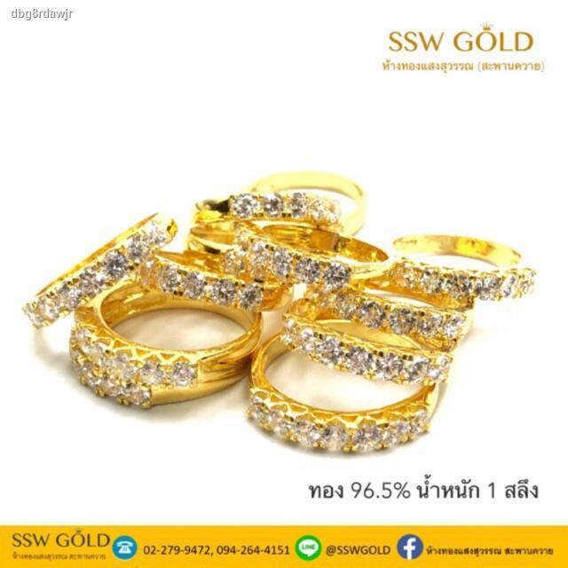 ราคาต่ำสุด■✶☏SSW GOLD แหวนทอง 96.5% น้ำหนัก 1 สลึง แบบฝังเพชรแบบแถว