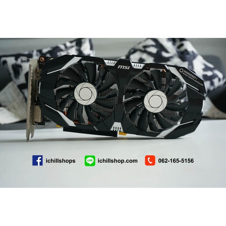 Special Price MSI GTX1060 6GB Dual OC ส่วนลด - เท่านั้น ฿3,552