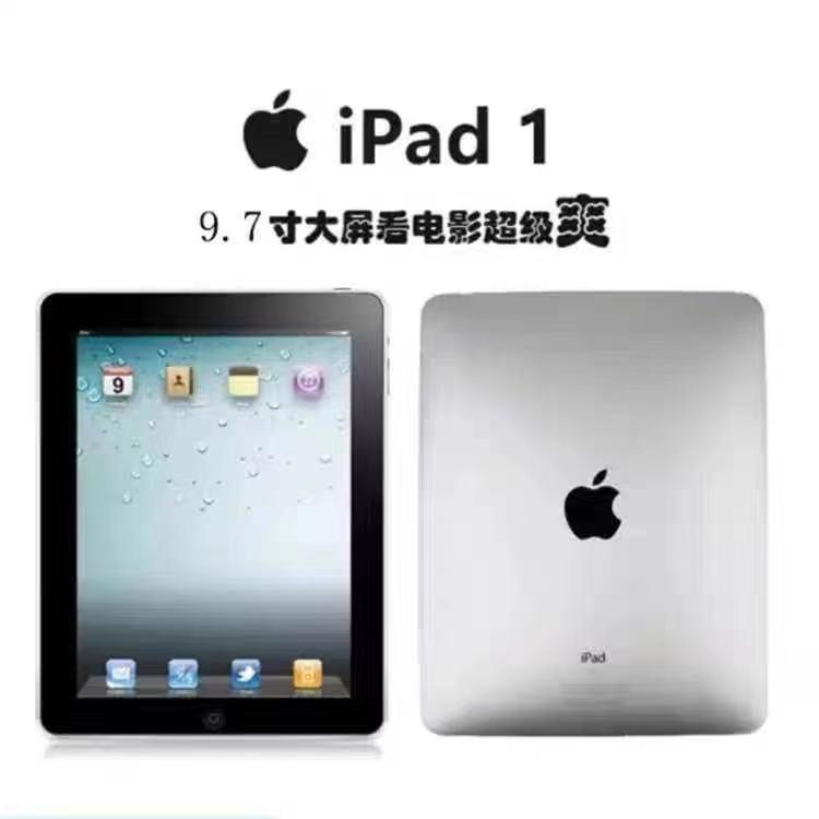 แท็บเล็ต Apple ipad มือสอง┋☄❈มือสอง 2018 ipad234air2 Apple 9.7 นิ้วแท็บเล็ตโปร MINI12345Apple7.9 นิ้ว