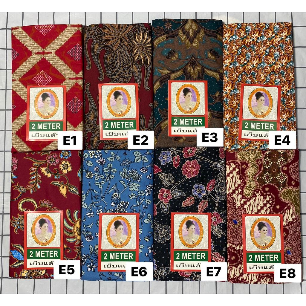 ผ้าถุง คุณภาพดี 2เมตร เย็บเรียบร้อย ผ้าถุงเย็บแล้ว ผ้าปาเต็ะ ผ้าบาติก เก็บเงินปลายทาง