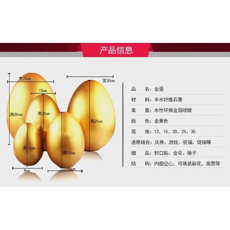 ไข่ทองหวยทำกิจกรรมยอดเยี่ยมไข่ทอง15cm20CMรายการหวยเปิดการเฉลิมฉลองไข่ทองชั้นวางไข่ทอง