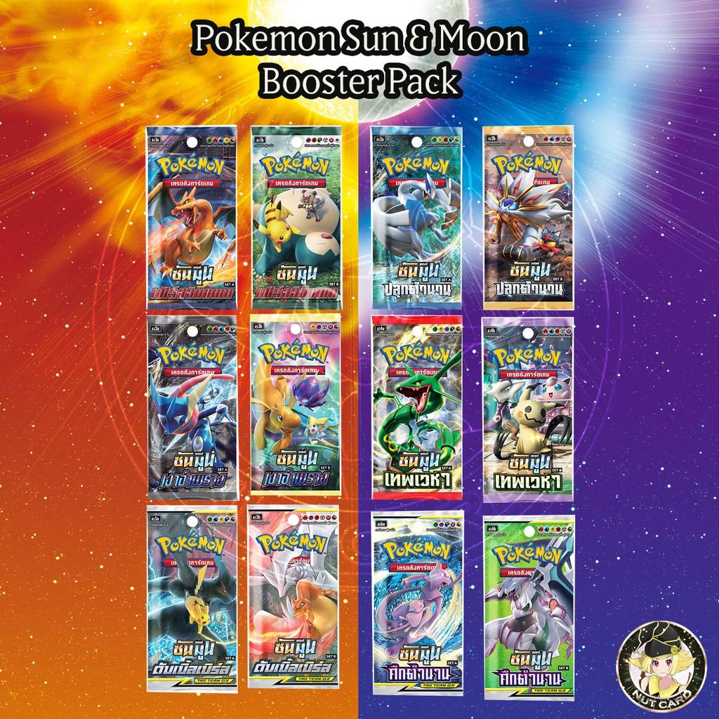 [Pokemon] Pokemon TCG Booster Pack Sun & Moon Series