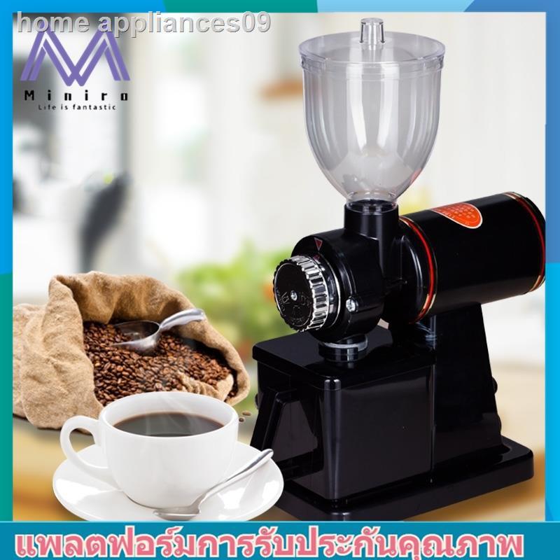 ❄เครื่องบดกาแฟ เครื่องเตรียมเมล็ดกาแฟ อเนกประสงค์ เครื่องบดเมล็ดกาแฟ เครื่องทำกาแฟ 250G อเนประสงค์ สีน้ำตาล อุปกรณ์ทำกา