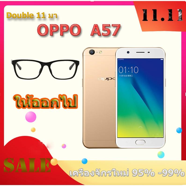 (สุ่ม) OPPO A57 RAM3 + เครื่องใหม่32GB ประกัน 3 เดือนฟรีกล่องใส + ฟิล์ม OPPO โทรศัพท์มือถือพรีเมี่ยม