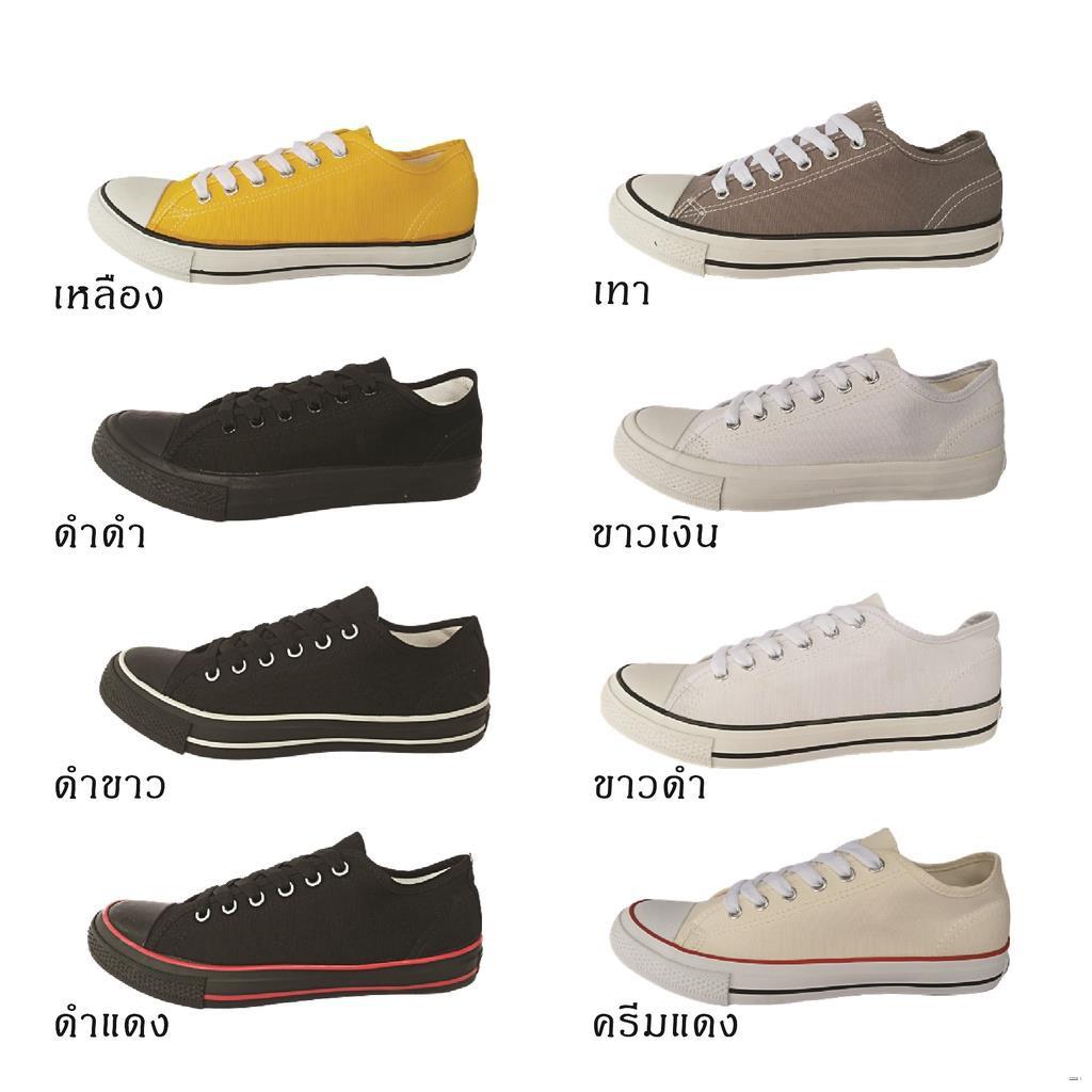 ยางยืดออกกําลังกาย▽GoldCity-1207รองเท้าผ้าใบพื้นนุ่มใส่ทน(พร้อมส่ง!) Size 36-47