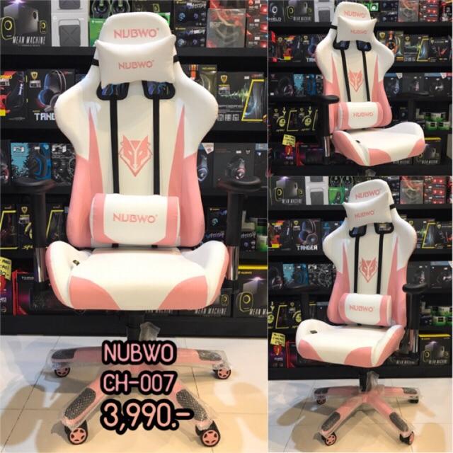 NUBWO CH-007 GAMING CHAIR (WHITE/PINK) เก้าอี้เกมมิ่งเกียร์ เก้าอี้เกม เก้าอี้คอม สีชมพู