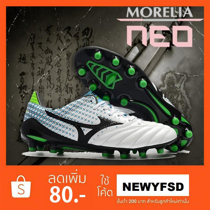 รองเท้าฟุตบอลรุ่น MIZUNO MORELIA NEO II 'SHURIKEN' - WHITE / BLACK / BLUE / LIME