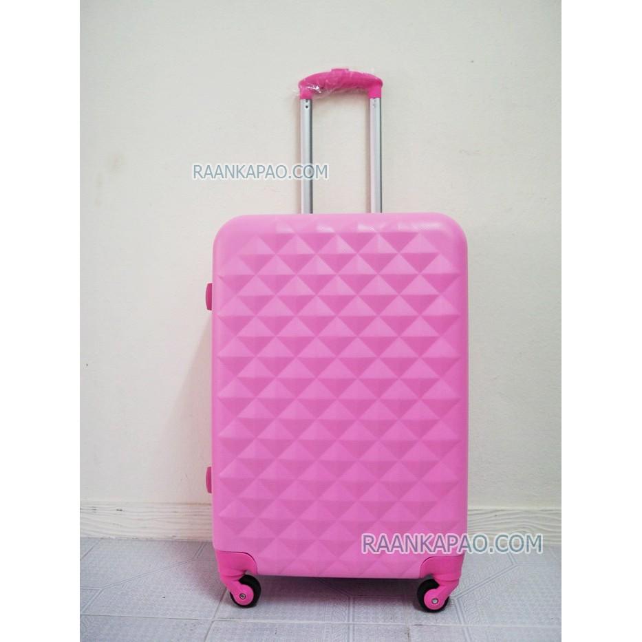 Raankapao พร้อมส่ง กระเป๋าเดินทาง fiber/abs ลายเพชร สีชมพู ขนาด 24 นิ้ว ส่งฟรี