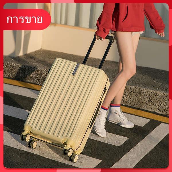 สไตล์ใหม่กระเป๋าเดินทางชายรถเข็นหญิง 24 นิ้วรหัสผ่านกล่อง 26 นิ้วกระเป๋าเดินทาง 20 ทนทานกระเป๋าเดินทางนักเรียน