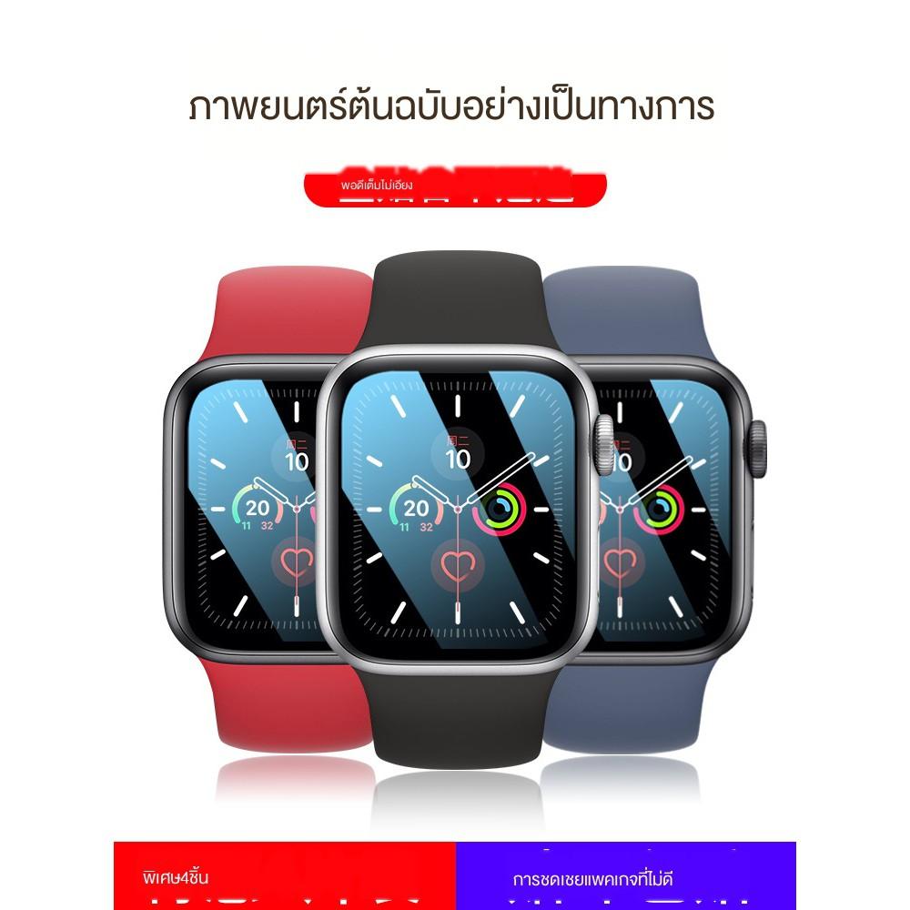 ▲ดูหนังเหมาะสำหรับ applewatch5 ฟิล์มนิรภัย iwatch6 protection 4 นาฬิกา Apple SE3 รุ่น water gel ฟิล์มเต็มจอ applewatch