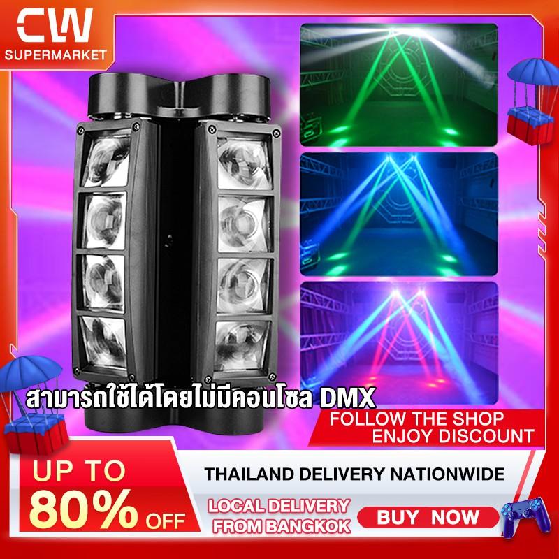 CW ไฟเวที,ไฟเลเซอร์ในผับ,ไฟแฟลชเวที 40 วัตต์ ไฟเวที ไฟแฟลช KTV แฟลช LED Light Bar ไฟหัวเลเซอร์ led mini spider light หรื