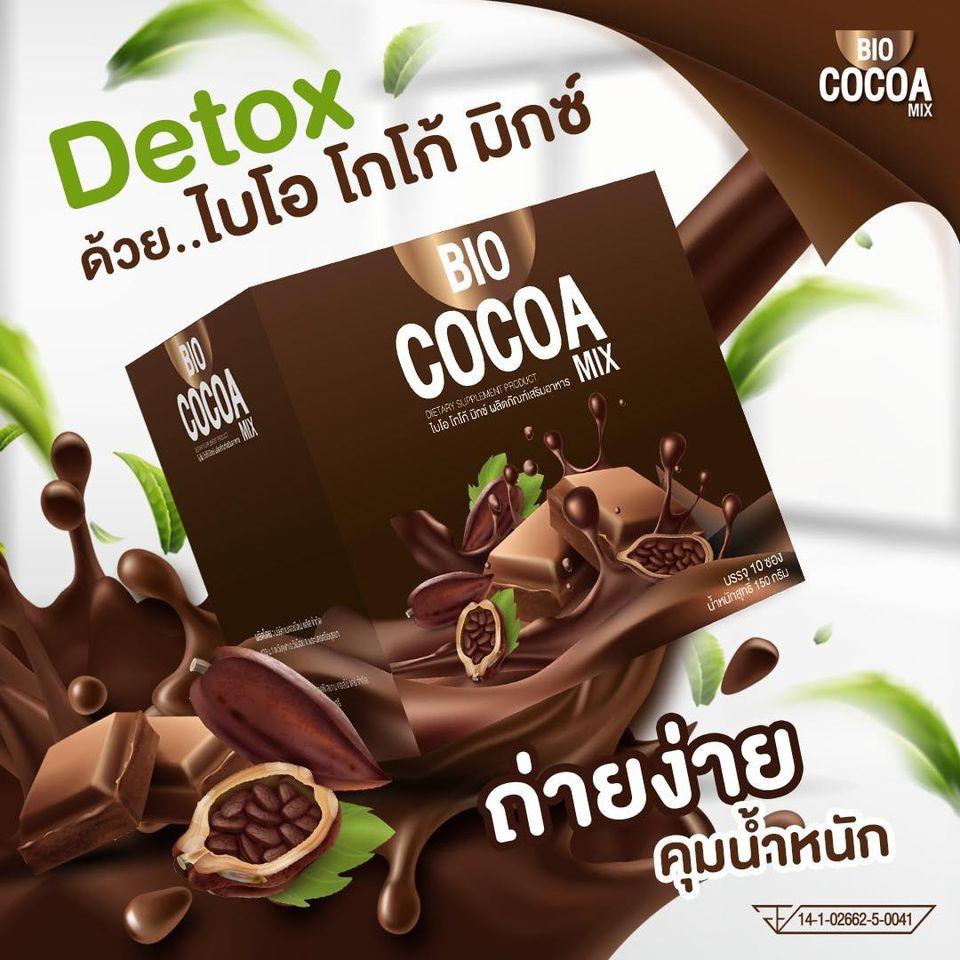 Bio CoCoa Mix โกโก้ลดน้ำหนัก ไบโอโกโก้ มิกซ์ ของแท้ 100%