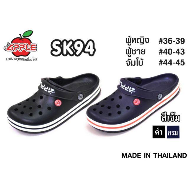 🔥Hot item🔥 ส่งไว !!! ราคาถูกที่สุด !!! ของแท้ 💯% !!! Red apple รุ่น SK94 รองเท้าหัวโตแบบรัดส้น ทรง Crocsไซส์ : 36 - 45