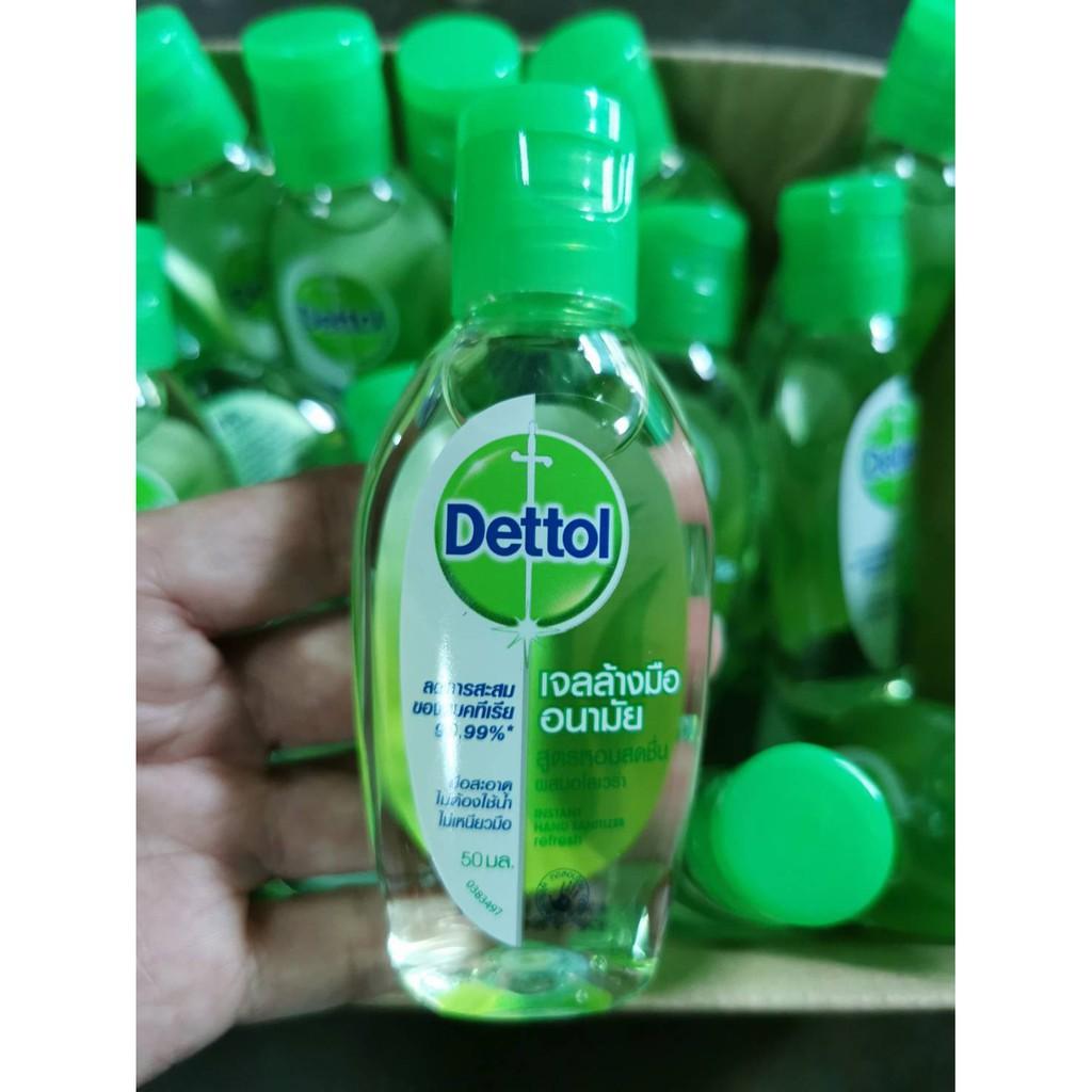 เตรียมจัดส่ง🌸 Exp. 04/2022 🌸 Dettol instant hand sanitizer เดทตอล เจลล้างมืออนามัย ขนาด 50 ml