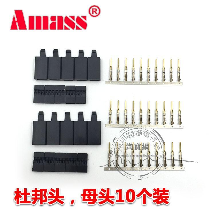 Amass Futaba Servo Plug Set Gold Plated Female 10 Sets