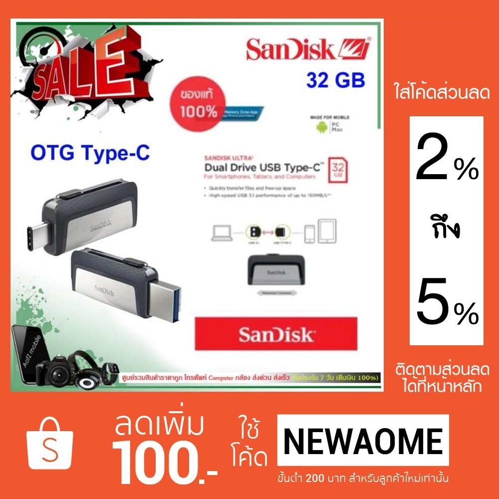 Sandisk Ultra Dual Drive Usb Type C 128gb Sdddc2 128g G46 Shopee Otg 32gb Thailand