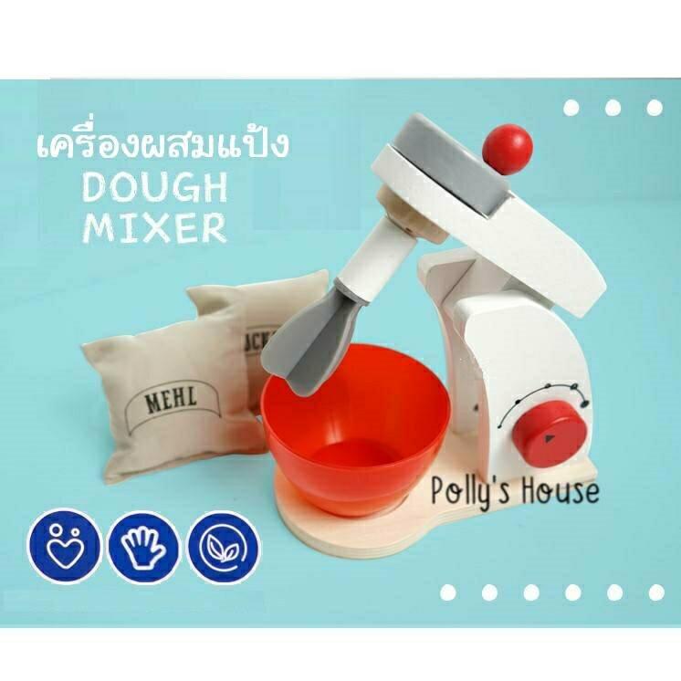 แกล้งเล่น Pretend Play ของเล่นเด็ก 'POLLY' ของเล่นไม้ ของเล่นไม้ เครื่องปิ้งขนมปัง เครื่องทำกาแฟ เครื่องผสมแป้ง บทบาทสมม