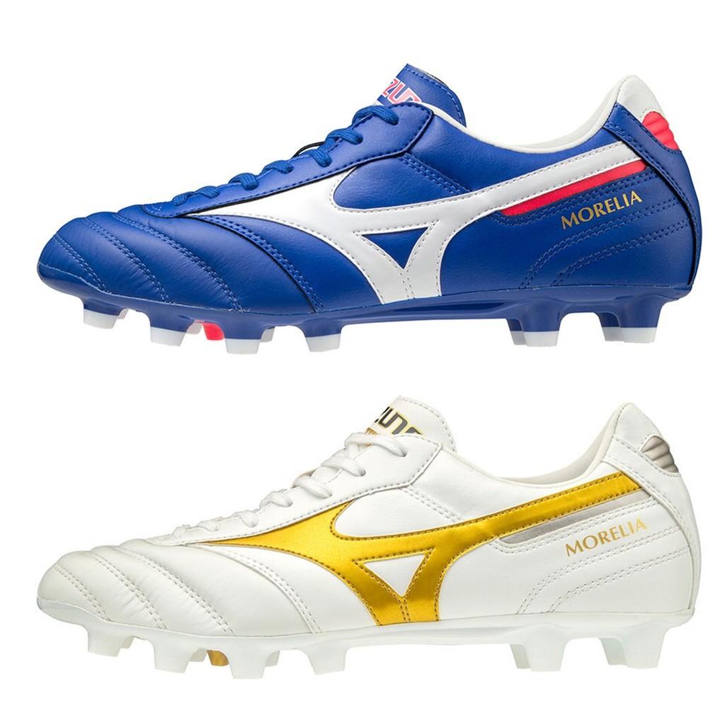 ※Mizuno Morelia II PRO รองเท้าฟุตบอล สตั๊ด มิซูโน่❥