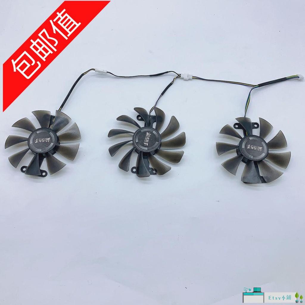 พัดลมระบายความร้อน Rx 580 8 G D 5