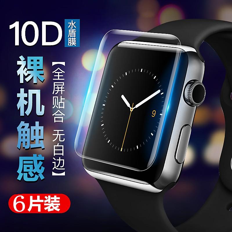 ฟิล์มนิรภัยแอปเปิลiwatch4ฟิล์มป้องกันapplewatch5ฟิล์มนิรภัยฟิล์มนาฬิการุ่นที่ห้าAppleWatchอควาApple Watch3Series5เต็มจอค