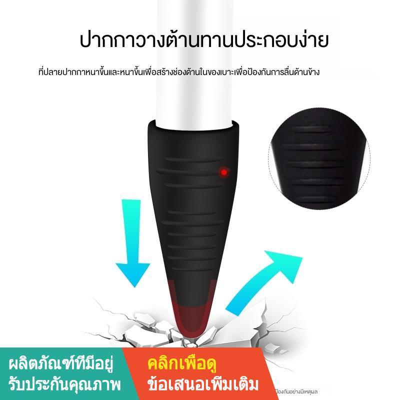 【ขาย】【เครื่องประดับ】✑❀Apple pencil pen case anti-lost protective cover ipencil stylus 2 accessories pro11 cap ipad