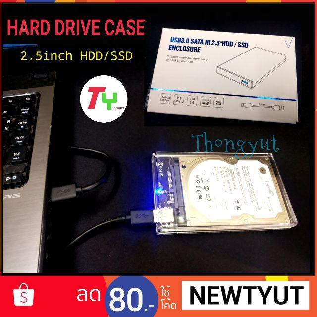♨️มาใหม่♨️2 5-Inch SATA 3 0 To USB 3 0 Hard Drive Disk Box HDD External  Enclosure SATAHDD / SSD แบบใส (Port USB 3 0)