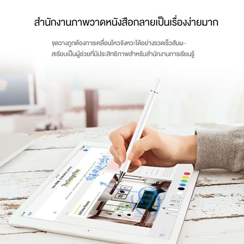 applepencil applepencil 2 ปากกาทัชสกรีน android สไตลัสb ▤☸ปากกาทัชสกรีน ipad ปากกา capacitive แท็บเล็ตโทรศัพท์แอปเปิ้ล