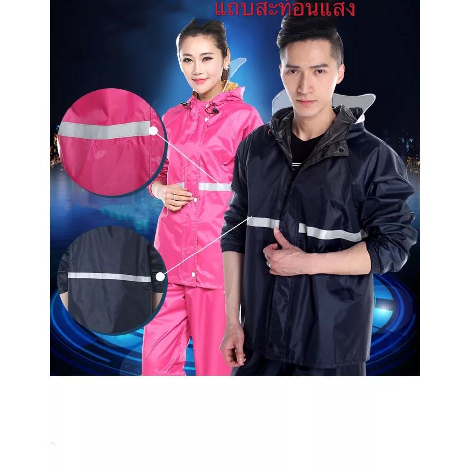New Alitech ชุดกันฝน เสื้อกันฝน สีกรมท่า มีแถบสะท้อนแสง รุ่น หมวกติดเสื้อ Waterproof Rain Suit