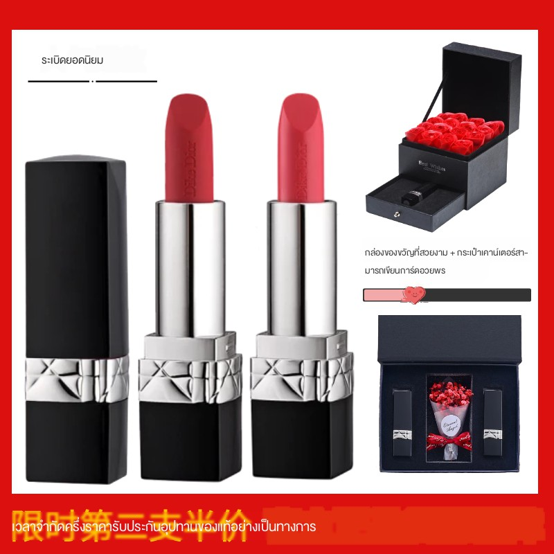 Dior ลิปสติกDicor Dior Lipstick Matte Orange Rose Red Lip Glaze Audi 999 Set Big Brand Genuine Gift Box