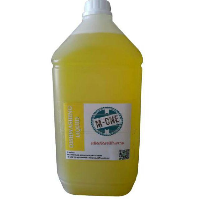 น้ำยาล้างจานสูตรมะนาวเหมาะใช้งานสำหรับล้างภาชะที่เลอะหลังการใช้งาน
